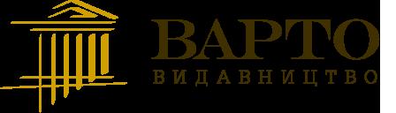 varto.kiev.ua