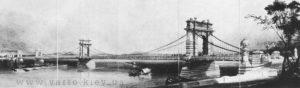 Проект Ланцюгового мосту в Києві