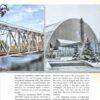 """Екскурс у Чорнобиль. Insight into Chernobyl"" Марія Сущенко 13113"