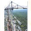 """Екскурс у Чорнобиль. Insight into Chernobyl"" Марія Сущенко 13116"