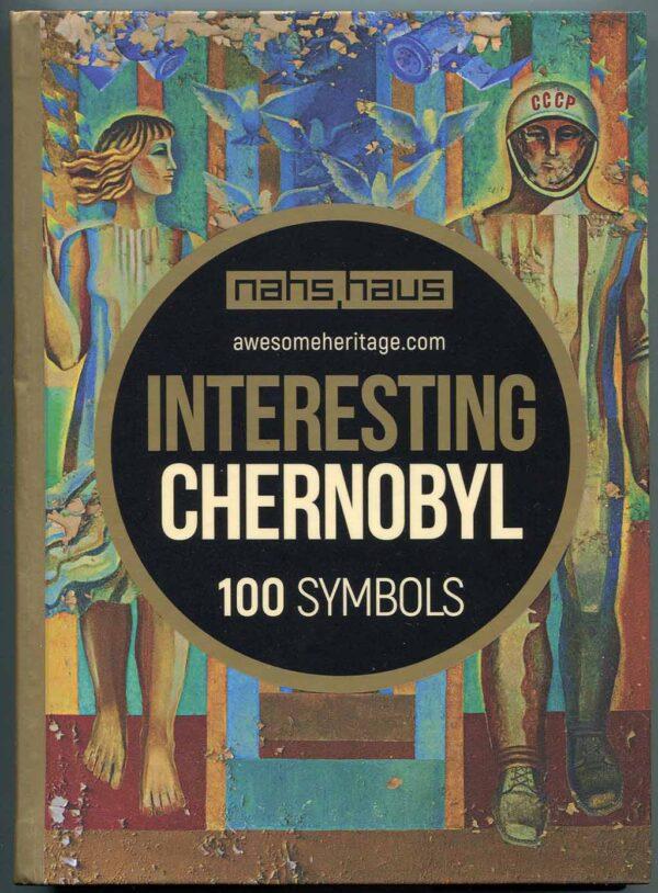 """Interesting Chernobyl"" Kirill Stepanets"