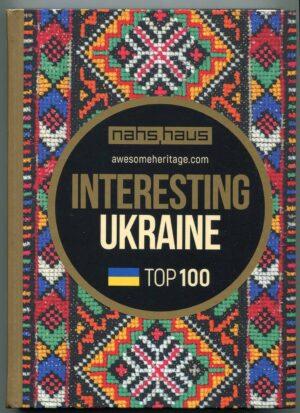 """Interesting Ukraine"" Victoria Ugryumova, Vladimir Nevzorov, Natalia Soboleva"