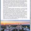 """Interesting Ukraine"" Victoria Ugryumova, Vladimir Nevzorov, Natalia Soboleva 13896"