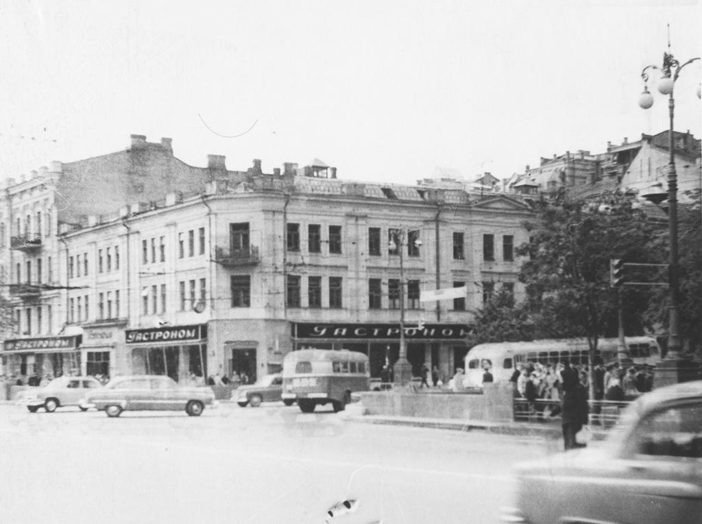 У Києві 50-х