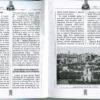 Мала і Велика Житомирські 36056