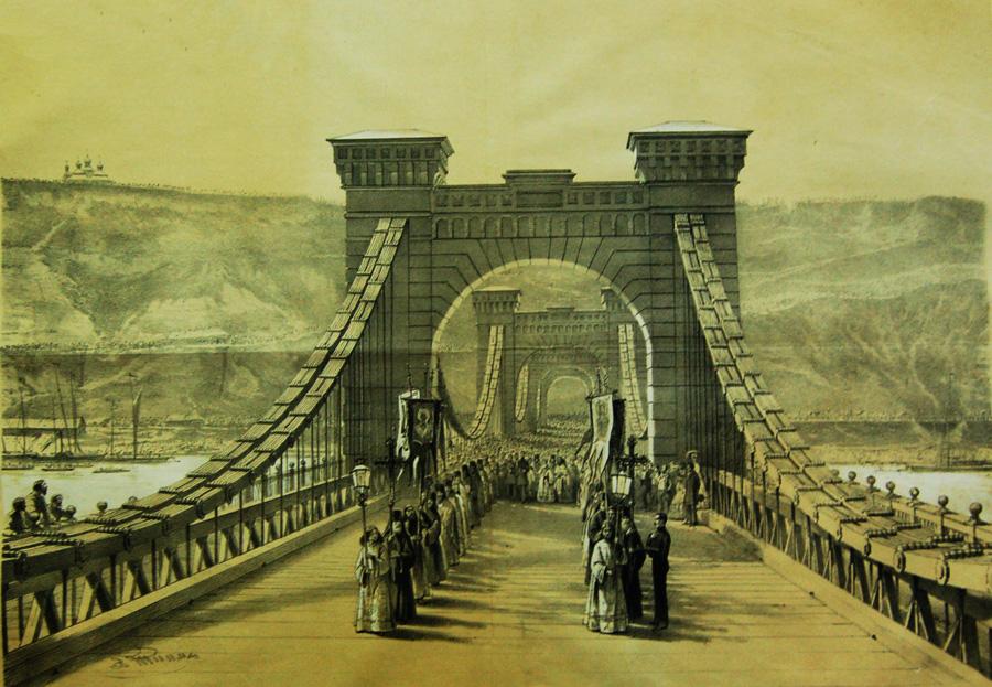 Освячення ланцюгового мосту в Києві