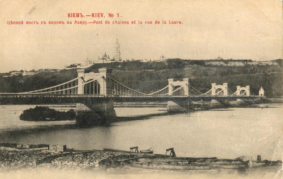 ланцюговий міст до реконструкції