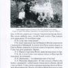 Музы Михаила Булгакова. Комплект из трех книг 36296