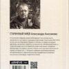 """""""Старинный Киев Александра Анисимова"""" 37065"""